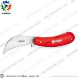 چاقو قلمه زنی باغبانی رونیکس مدل RH-3135