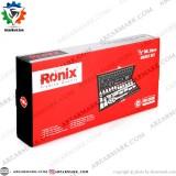 جعبه بکس رونیکس 20 عددی مدل RH-2620
