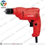 دریل برقی 300 وات دنلکس Danlex مدل 1130