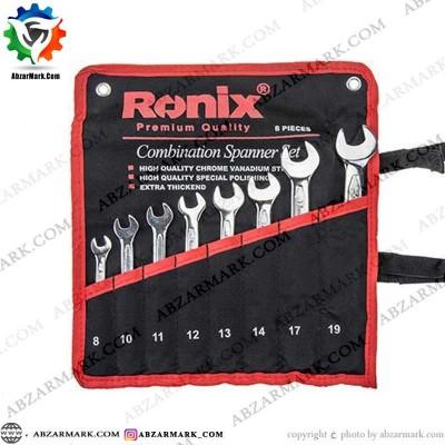 آچار سری 8 عددی دوسر تخت کیفی رونیکس RONIX مدل RH-2201