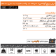 دریل پیچ گوشتی چکشی شارژی 12 ولت آاگ AEG مدل BSB12C2-0