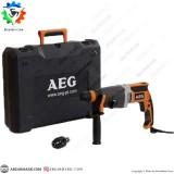 بتن کن 800 وات 4 شیار آاگ AEG مدل KH26XE
