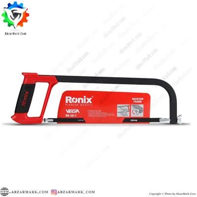 کمان اره دستی رونیکس RONIX مدل RH-3611