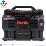مینی کمپرسور سه کاره فندکی / برق شهری رونیکس ronix مدل RH-4261