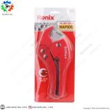 قیچی PVC معمولی رونیکس Ronix مدل 3201