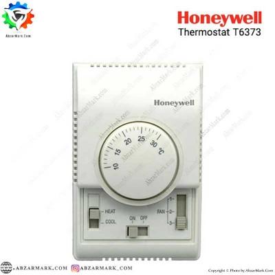 ترموستات هانیول Honeywell مدل T6373